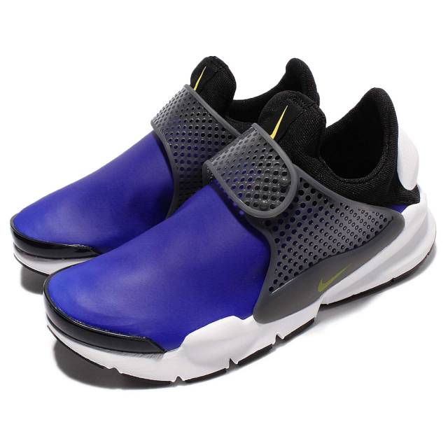 nike sock dart mens